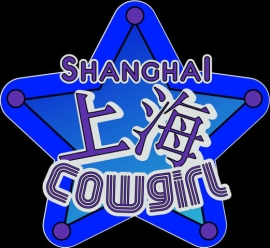 Cam Shanghai Logo Inverted