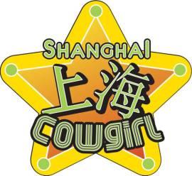 Cam Shanghai Logo