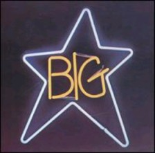 big_star#1