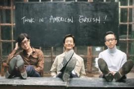 americandreamsinchina_01-300x200