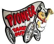 pioneer chicken (2)