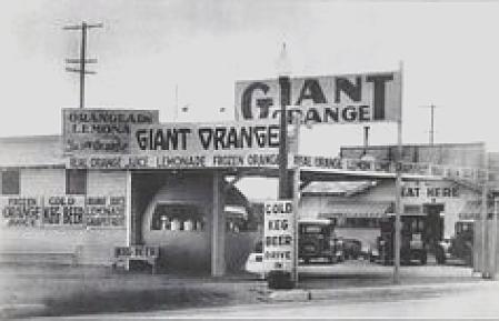 Giant Orange B