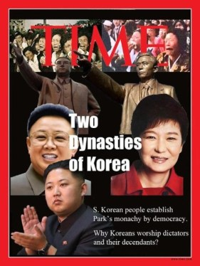 park-geun-hye-time-magazine-south-korean-netizen-meme-2