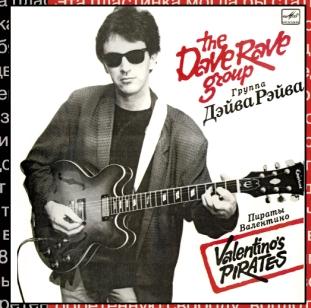 Valentinos CD